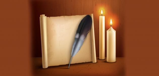 قصائد المتنبي في مدح الرسول