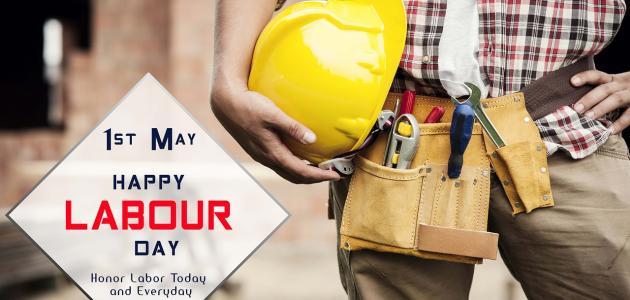 أقوال وحكم عن عيد العمال
