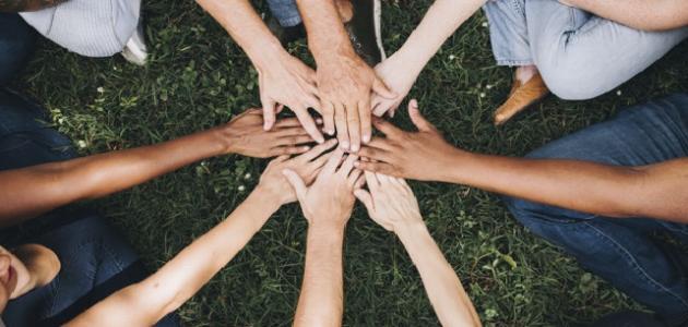 فوائد التعاون في المجتمع