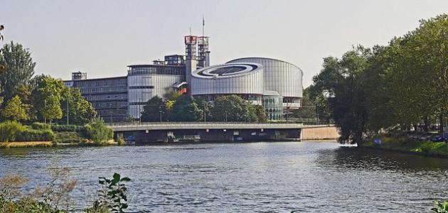 أين تقع محكمة العدل الأوروبية