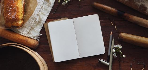 أجمل قصائد الغزل لنزار قباني