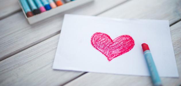 كلمات عن النسيان في الحب
