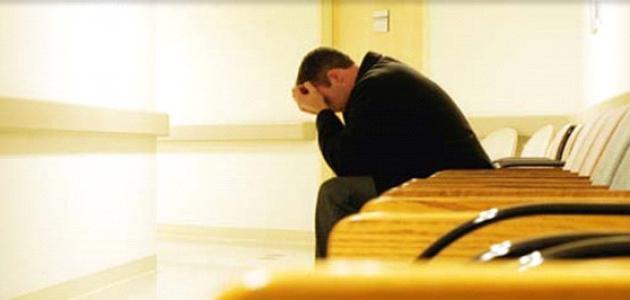 كيف تقضي على التوتر والخوف