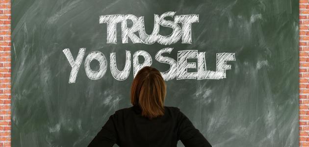حكم عن الثقة
