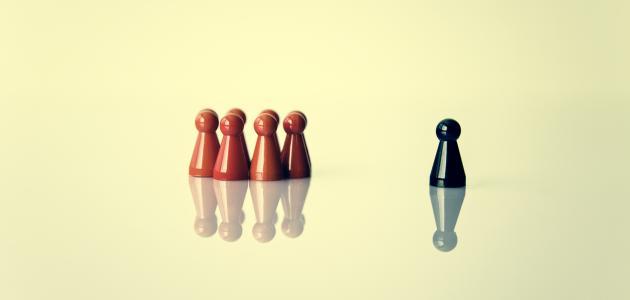 أقوال في الإدارة والقيادة