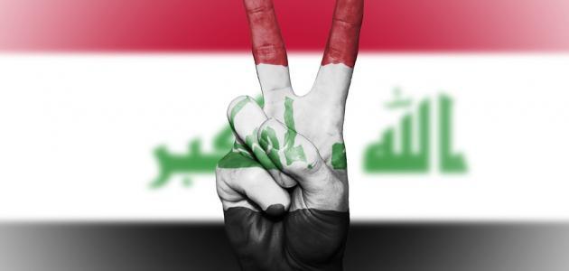 أشعار قصيرة عراقية