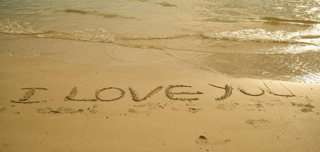 أجمل رسائل حب قصيرة