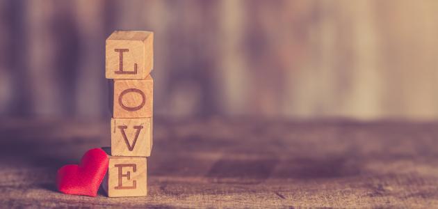 حكم عن الرجال في الحب