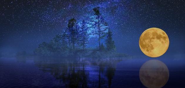 كلام عن النجوم والقمر