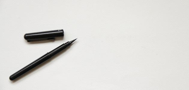 أجمل ما قيل عن القلم