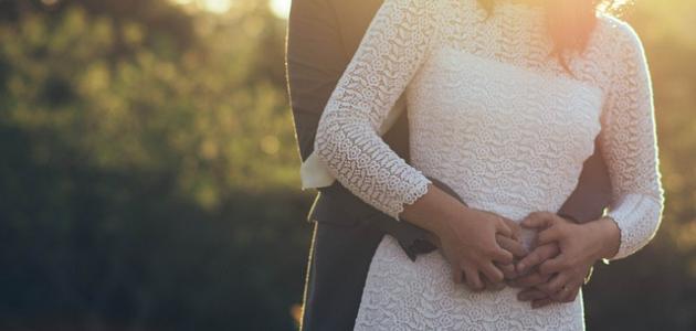 حكم عن الزواج الناجح