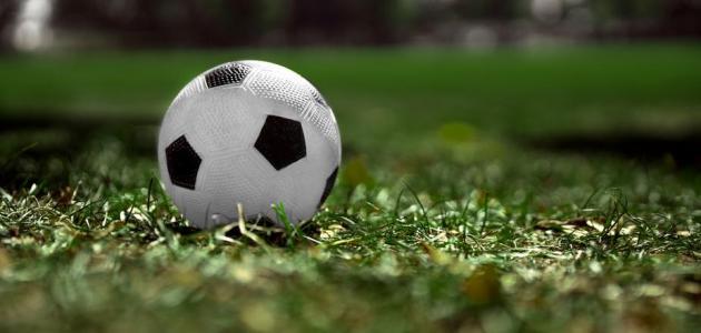 كلام جميل عن كرة القدم