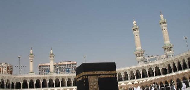 أشعار عن مكة المكرمة