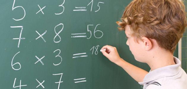 كيف تعلم طفلك جدول الضرب