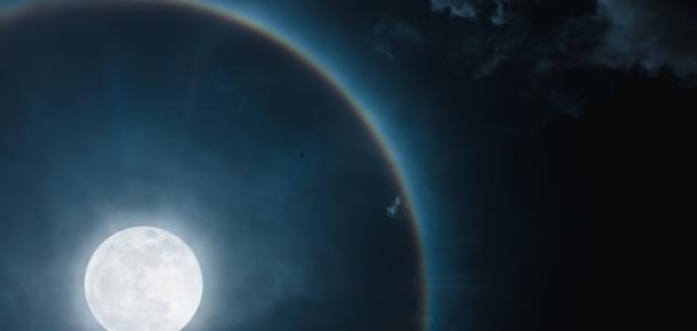 ماذا تسمى الدائرة المنيرة التي تحيط بالقمر