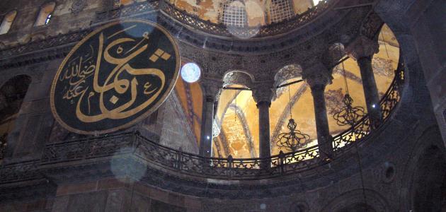 أهم أعمال عثمان بن عفان للمحافظة على الإسلام