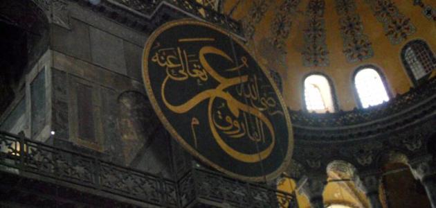 أهم أعمال عمر بن الخطاب في الإسلام