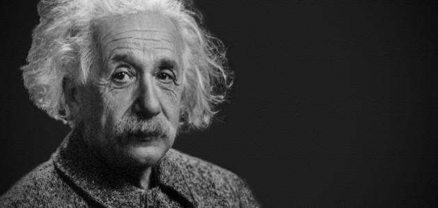 بحث حول آينشتاين