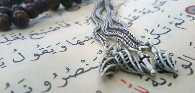 أمثلة عن تفسير القرآن بالقرآن