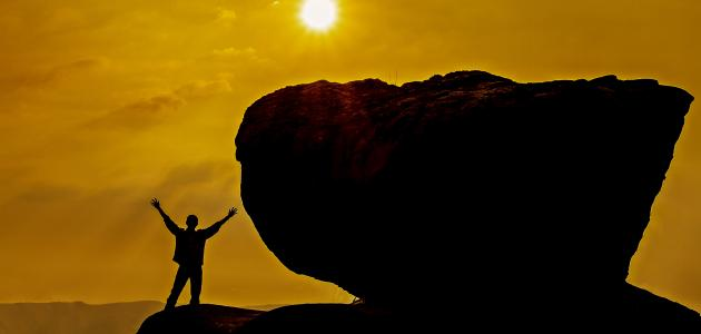 الشكوى لله وحده