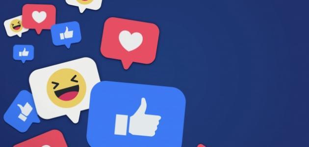 كيف إنشاء حساب فيس بوك