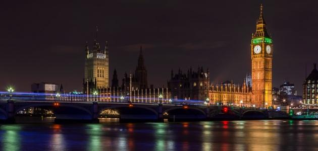 أجمل مدن بريطانيا