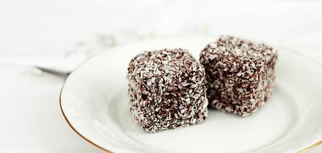 حلوى جوز الهند بالشوكولاتة