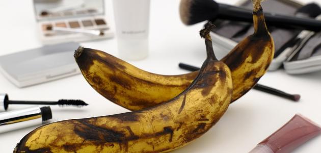 ماسك قشر الموز