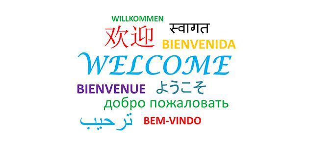 اليوم العالمي للغة الأم