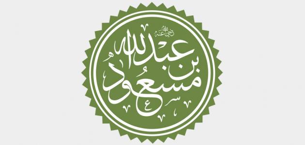 أول من قرأ القرآن جهراً