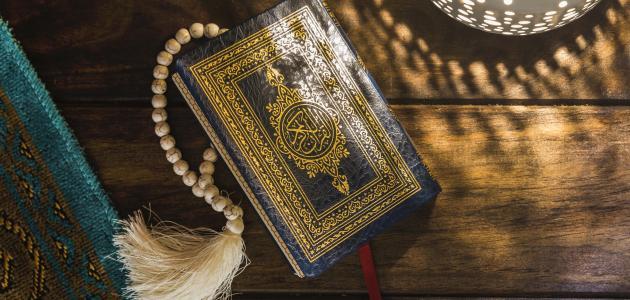 حكم من أفطر في رمضان