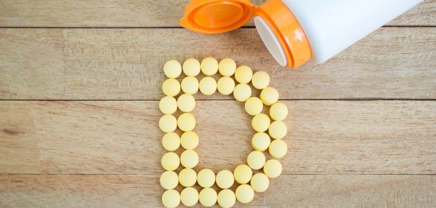 الوقاية من نقص فيتامين د