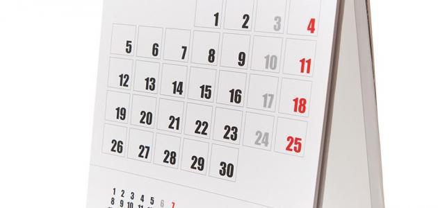 ترتيب الأشهر الميلادية
