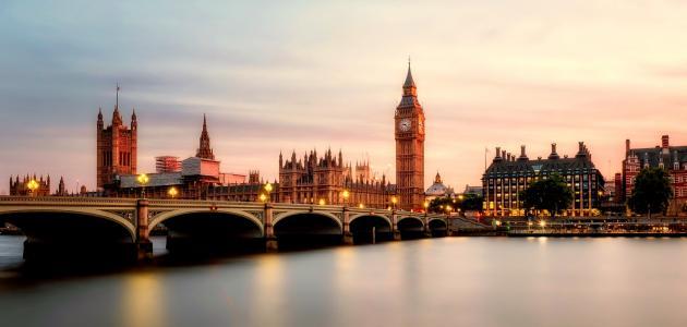 أسماء مدن في بريطانيا