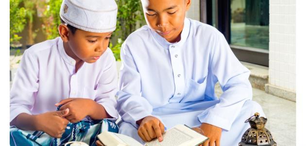 أهداف حلقات تحفيظ القرآن الكريم