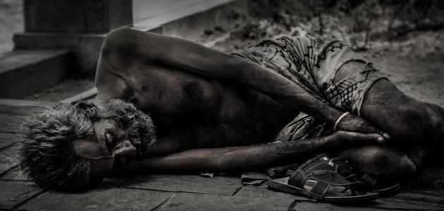 اليوم العالمي للقضاء على الفقر