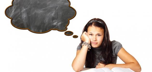 الفرق بين صعوبات التعلم وبطء التعلم