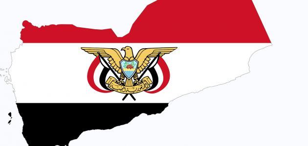 أين تقع اليمن في الخريطة
