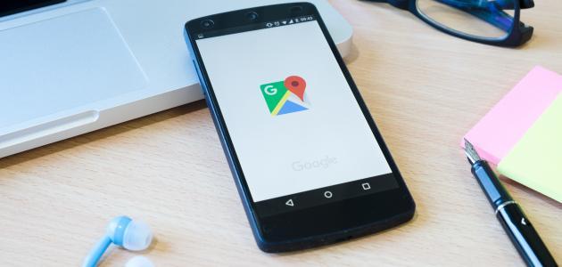 إضافة موقعك إلى جوجل