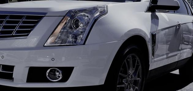 كيفية تقوية أضواء السيارة
