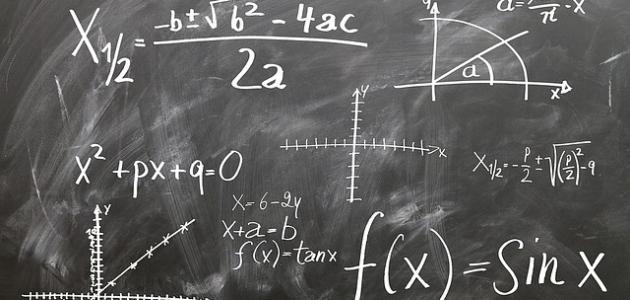 أبرز علماء الرياضيات المسلمين