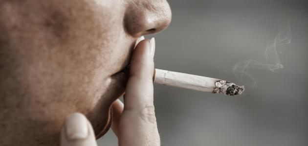 كيف أنظف رئتي من آثار التدخين