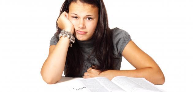 طرق علاج الضعف الدراسي