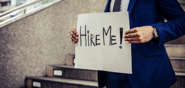 آثار البطالة على المجتمع