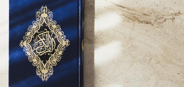 أين يقع الكهف الذي ذكر في القرآن