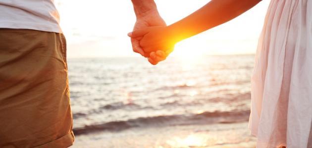 كيفية اختيار شريك الحياة