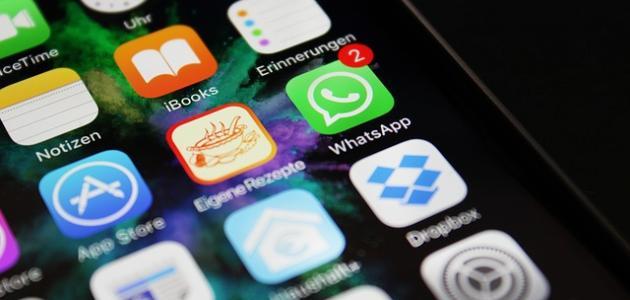 تشغيل الواتس آب دون رقم