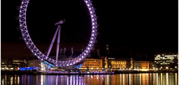أجمل مافي لندن
