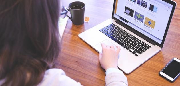 تعريف التسويق الرقمي