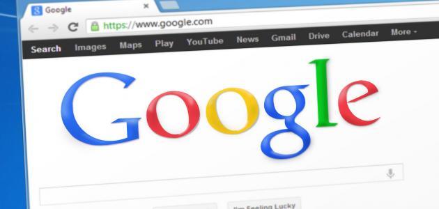 تسجيل إلى حساب جوجل